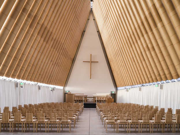 La catedral de papel