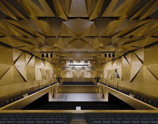 Filarmónica Szczecin Auditorio