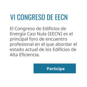 lateral congreso eecn